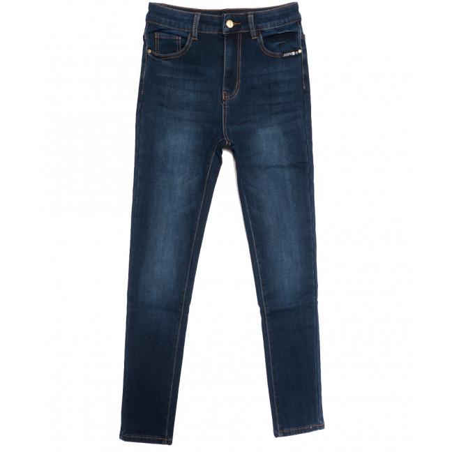 0577 New Jeans американка на флисе синяя зимняя стрейчевая (25-30, 6 ед.) New Jeans: артикул 1113812