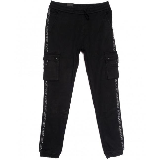 7062 (7062А) Vitions брюки карго мужские молодежные на флисе черные зимние стрейчевые (27-34, 8 ед.) Vitions: артикул 1114587