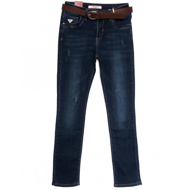 1851 M.Sara джинсы женские с царапками синие осенние стрейчевые (28-33, 6 ед.) M.Sara: артикул 1113549