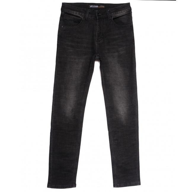 86253 Mr.King джинсы мужские серые осенние стрейчевые (29-38, 8 ед.) Mr.King: артикул 1113229