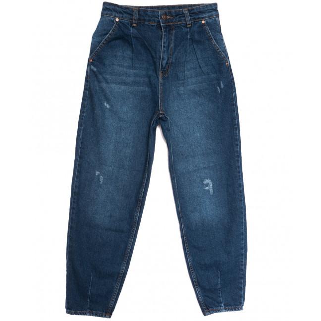 3928 джинсы-баллон с царапками синие осенние коттоновые (25-32, 8 ед.) Джинсы: артикул 1114696