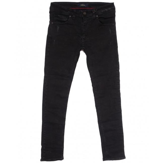 7155 Corcix джинсы мужские с царапками серые осенние стрейчевые (29-36, 8 ед.) Corcix: артикул 1114035