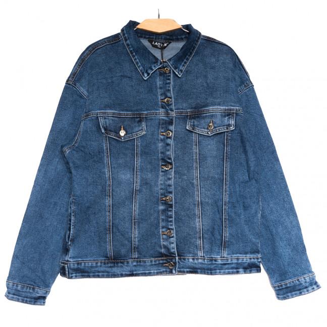 1629 Lady N куртка джинсовая женская синяя осенняя стрейчевая (3XL-7XL, 6 ед.) Lady N: артикул 1114181