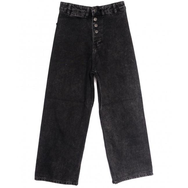 1231-5 Real Focus джинсы женские серые осенние коттоновые (26-30, 5 ед.) Real Focus: артикул 1114364