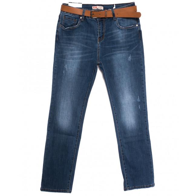 6676 M.Sara джинсы женские батальные с царапками синие осенние стрейчевые (31-38, 6 ед.) M.Sara: артикул 1113533