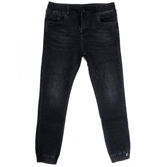 9207 Dsqatard джинсы мужские молодежные на резинке серые осенние стрейчевые (28-36, 8 ед.) Dsqatard: артикул 1113311