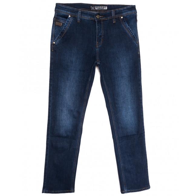8535 Bagrbo джинсы мужские синие осенние стрейчевые (30-38, 8 ед.) Bagrbo: артикул 1113749