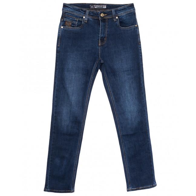 8533 Bagrbo джинсы мужские синие осенние стрейчевые (30-38, 8 ед.) Bagrbo: артикул 1113747