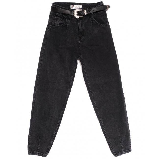 5489 Sessanta джинсы-баллон серые осенние стрейчевые (25-30, 6 ед.) Sessanta: артикул 1114459