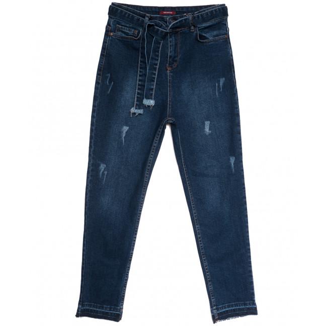 0608 Redmoon джинсы женские с царапками синие осенние стрейчевые (25-30, 6 ед.) REDMOON: артикул 1114655