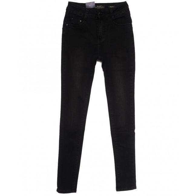 5392 Gallop джинсы женские серые осенние стрейчевые (25-30, 6 ед.) Gallop: артикул 1114699