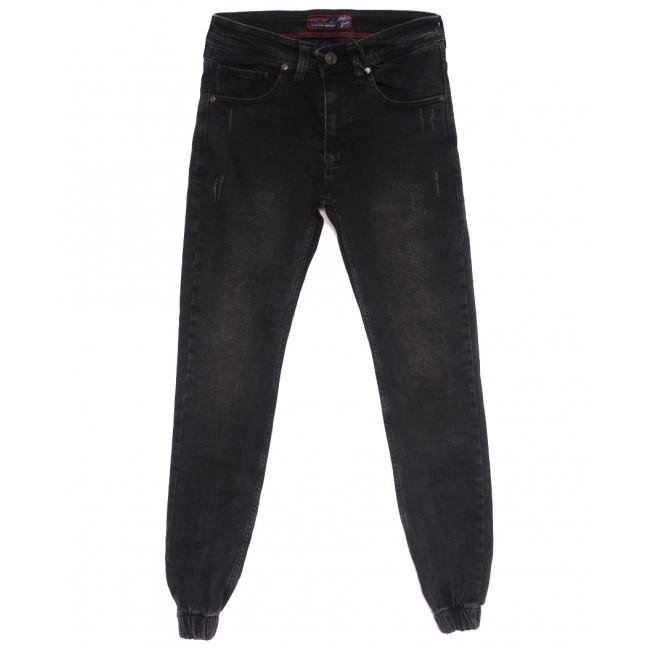 7245 Destry джинсы мужские на резинке с царапками серые осенние стрейчевые (29-36, 8 ед.) Destry: артикул 1114021