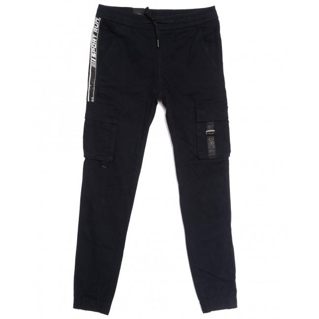7038 (7038A) LS брюки карго мужские молодежные темно-синие осенние стрейчевые (27-34, 8 ед.) Vitions: артикул 1114253