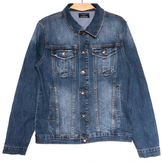 1001 Fang куртка мужская с царапками синяя осенняя стрейчевая (L-4XL, 5 ед.) Fang: артикул 1114409