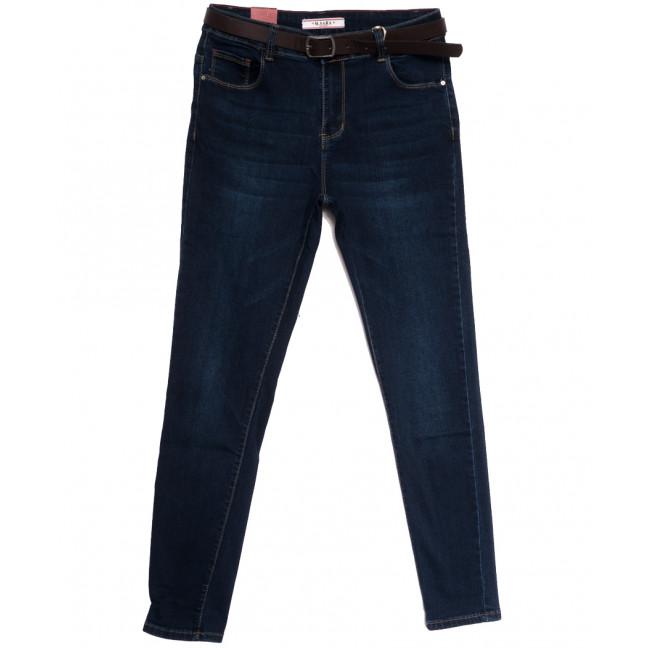 8381 M.Sara джинсы женские батальные синие осенние стрейчевые (30-40, 6 ед.) M.Sara: артикул 1113508