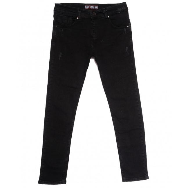 7168 Blue Nil джинсы мужские с царапками темно-серые осенние стрейчевые (29-36, 8 ед.) Blue Nil: артикул 1113418
