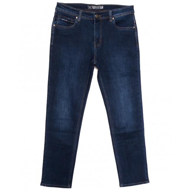 8536 Bagrbo джинсы мужские синие осенние стрейчевые (31-36, 8 ед.) Bagrbo: артикул 1113744
