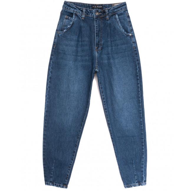 1724 Mavi Its Basic джинсы-баллон синие осенние коттоновые (34-42,евро, 6 ед.) Its Basic: артикул 1114308