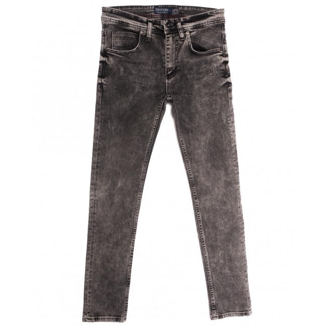 6466 Destry джинсы мужские с царапками серые осенние стрейчевые (29-36, 8 ед.) Destry: артикул 1113409