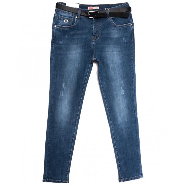 8369 M.Sara джинсы женские батальные с царапками синие осенние стрейчевые (31-42, 6 ед.) M.Sara: артикул 1113497