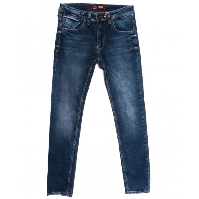 6973 Fashion Red джинсы мужские с царапками синие осенние стрейчевые (29-36, 8 ед.) Fashion Red: артикул 1113426