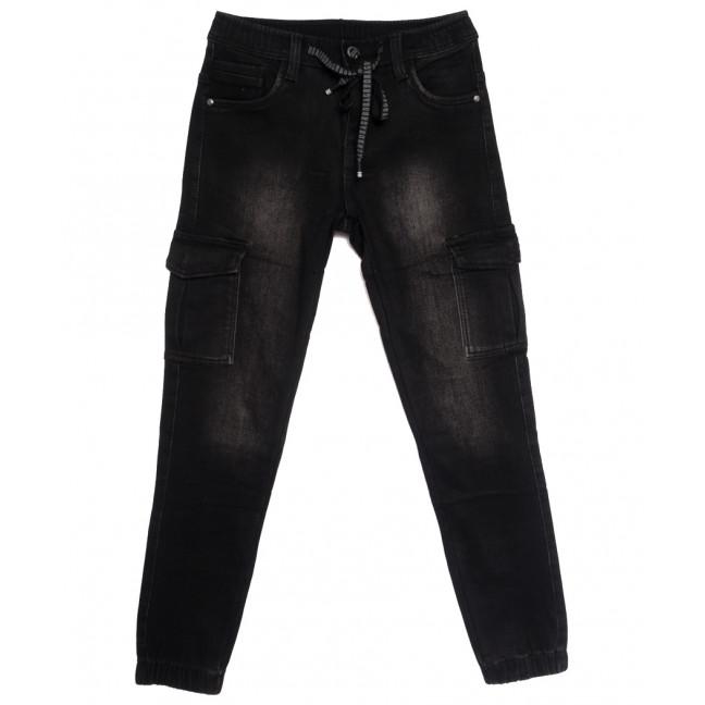 1567 Bagrbo джинсы мужские молодежные на резинке на флисе серые зимние стрейчевые (27-34, 8 ед.) Bagrbo: артикул 1114893