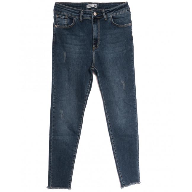 0063 Tint Stilys американка с царапками синяя осеняя стрейчевая (42-52,евро, 6 ед.) Stilys: артикул 1114848