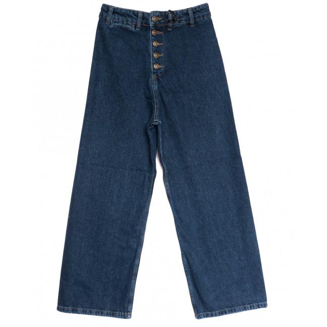 1231 Real Focus джинсы женские синие осенние коттоновые (26-30, 5 ед.) Real Focus: артикул 1114363