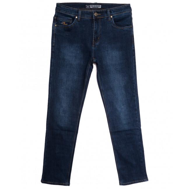 8550 Bagrbo джинсы мужские синие осенние стрейчевые (30-40, 8 ед.) Bagrbo: артикул 1114881