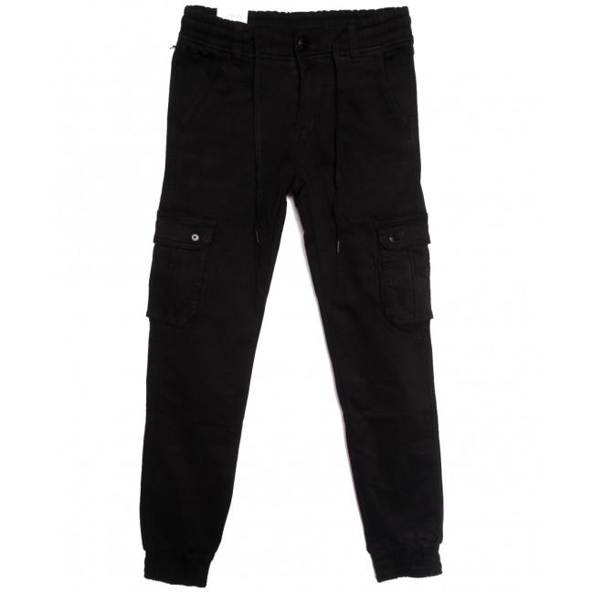 8383 Reman брюки карго мужские молодежные на флисе черные зимние стрейчевые (28-36, 8 ед.) Reman: артикул 1115069