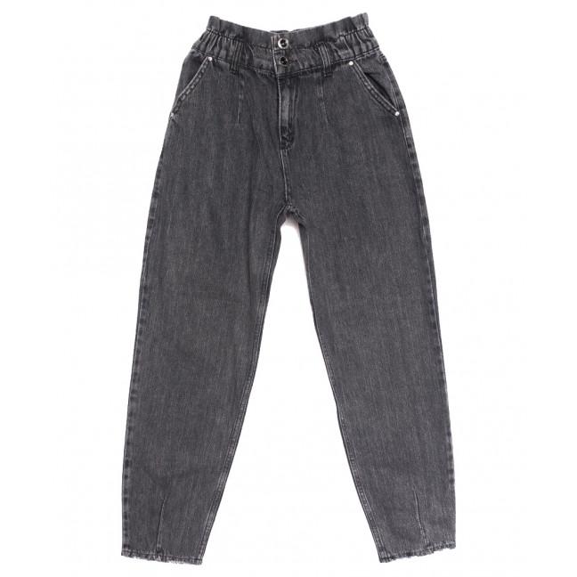 0741 светло-серые Redmoon джинсы-баллон осенние коттоновые (25-30, 6 ед.) REDMOON: артикул 1113992
