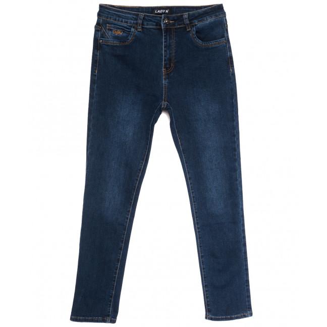 1614 Lady N джинсы женские батальные синие осенние стрейчевые (31-38, 6 ед.) Lady N: артикул 1114160