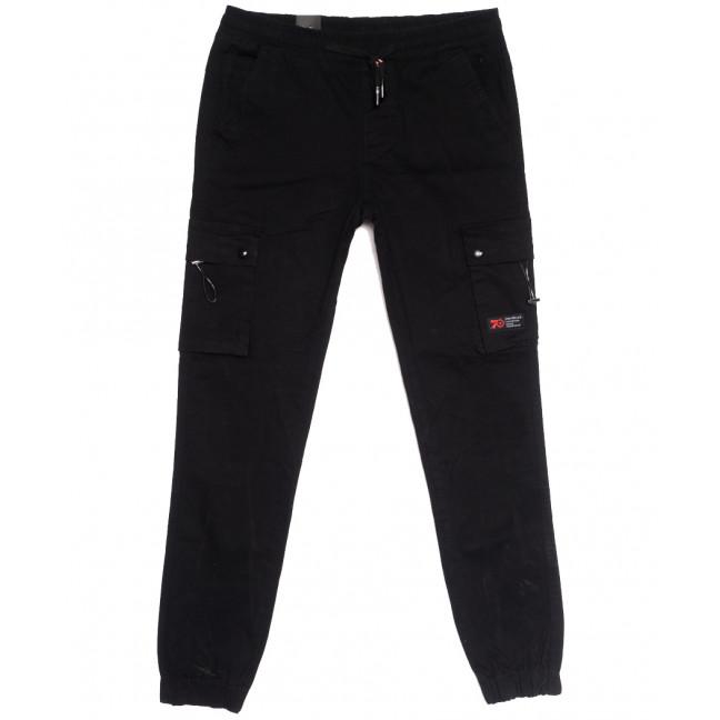 7034 (7034A) LS брюки карго мужские молодежные черные осенние стрейчевые (27-34, 8 ед.) Vitions: артикул 1114257