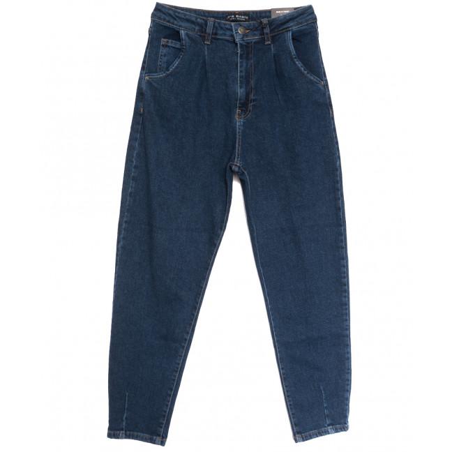 1757-1 Koyu Mavi Its Basic джинсы-баллон синие осенние стрейчевые (34-42,евро, 6 ед.) Its Basic: артикул 1114292