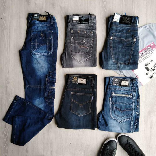 1009 джинсы мужские микс моделей и размеров (35 ед.) #партнер10 Vigoocc: артикул 1114877
