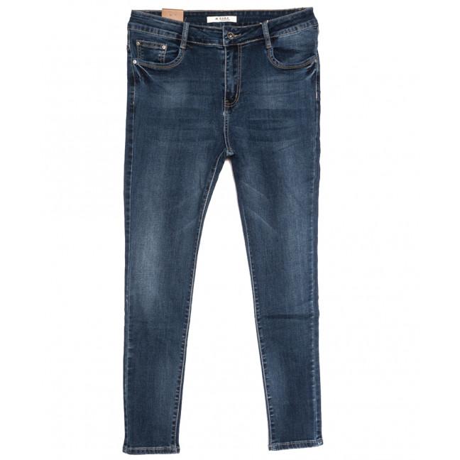 1015 M.Sara джинсы женские батальные синие осенние стрейчевые (30-38, 6 ед. ) M.Sara: артикул 1114719