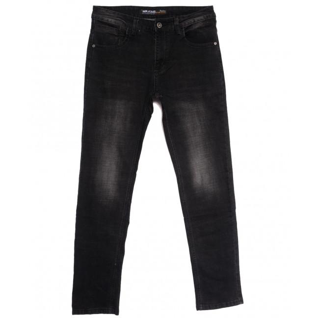 86260 Mr.King джинсы мужские серые осенние стрейчевые (31-38, 8 ед.) Mr.King: артикул 1113225