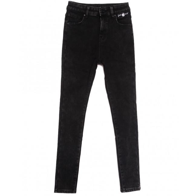 0584 New Jeans американка на флисе темно-серая зимняя стрейчевая (25-30, 6 ед.) New Jeans: артикул 1113831