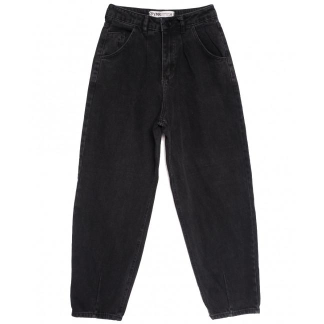 3426 YMR джинсы-баллон серые осенние коттоновые (34-42,евро, 8 ед.) YMR: артикул 1113901