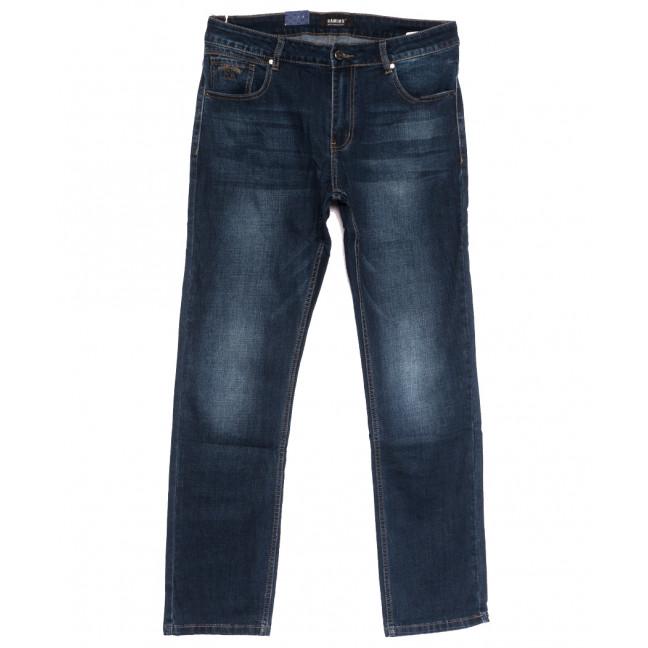1211 Ramins джинсы мужские синие осенние стрейчевые (29-38, 8 ед.) Ramins: артикул 1113564