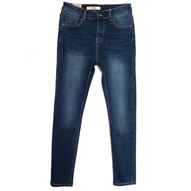 1029 M.Sara джинсы женские батальные синие осенние стрейчевые (30-38, 6 ед.) M.Sara: артикул 1113490