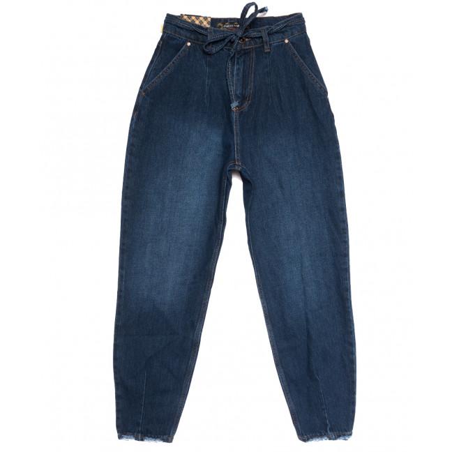 0849 синие Redmoon джинсы-баллон осенние коттоновые (25-30, 6 ед.) REDMOON: артикул 1114014
