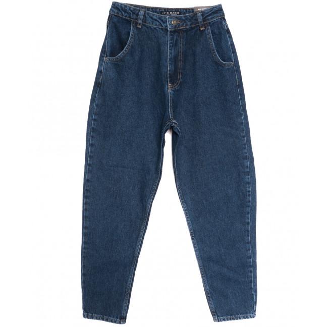 1666-1 Mavi Its Basic джинсы-баллон синие осенние коттоновые (34-42,евро, 6 ед.) Its Basic: артикул 1114315