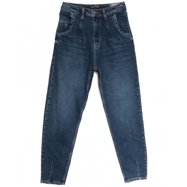 1757-5 Tint Its Basic джинсы-баллон синие осенние стрейчевые (34-42,евро, 6 ед.) Its Basic: артикул 1114294