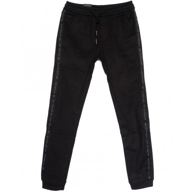 7060 (7060АТ) Vitions брюки карго на мальчика на флисе черные зимние стрейчевые (24-30, 7 ед.) Vitions: артикул 1114593