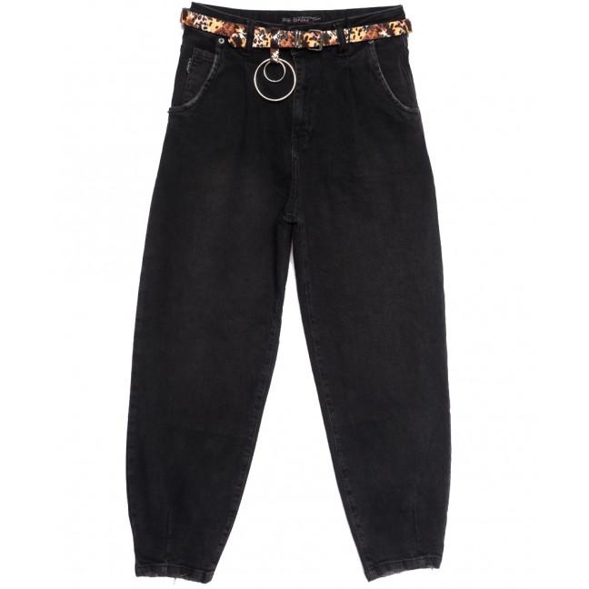 9966-2 Liuzin джинсы-баллон темно-серые осенние стрейчевые (25-30, 6 ед.) Liuzin: артикул 1114434