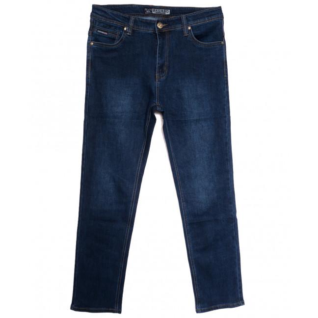 8553 Bagrbo джинсы мужские батальные синие осенние стрейчевые (34-44, 8 ед.) Bagrbo: артикул 1114880