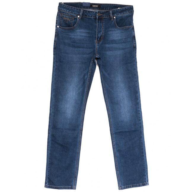 1212 Ramins джинсы мужские синие осенние стрейчевые (30-38, 8 ед.) Ramins: артикул 1113572