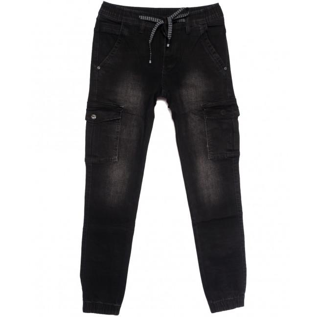 1533 Bagrbo джинсы мужские молодежные на резинке темно-серые осенние стрейчевые (28-36, 8 ед.) Bagrbo: артикул 1114567