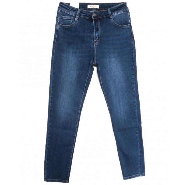 0385 Moon girl джинсы женские батальные синие осенние стрейчевые (30-37, 6 ед.) Moon Girl: артикул 1115883